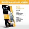 Samsung Galaxy A9 Pro (หน้า+หลัง) - ฟิลม์กันรอย(ใส) Focus แท้