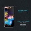Huawei P20 - กระจกนิรภัย NILLKIN Amazing H+ PRO แท้