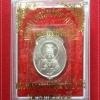 เหรียญ พระโพธิสัตว์ กวนอิม (观世音) รุ่นเจริญรุ่งเรือง เนื้อเงิน มีจาร ตอก ๒ โค๊ต และหมายเลขกำกับ ลพ.คูณ เสก เดี่ยว ปี๓๙