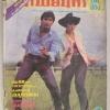 ภาพยนตร์บันเทิง ฉ.268 6 เมษายน 2525