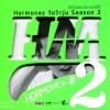 เพลงประกอบ วัยว้าวุ่น Hormones Season 2