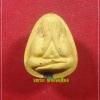 พระปิดตา (ปิดตาเงินล้าน) หลวงพ่อคูณ วัดบ้านไร่ จ.นครราชสีมา ปี40 (Phra Pidta LP Koon B.E.2540)#Y
