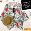 F8933 เสื้อเกาะอก + เสื้อคุม ลายดอกไม้พื้นสีขาว ผ้าชีฟอง