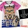F10985 เสื้อยืด พิมพ์ลายแมวป่า หน้าและหลัง สีชมพู-ขาว