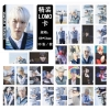 Lomo card set BTS Dicon - SUGA (30pc)