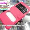 เคสหนัง Grand Prime (G530/G5308) -VMAX Smart Case