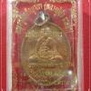 เหรียญ เจริญพรล่าง เนื้อทองแดง หลวงปู่บัว ถามโก วัดศรีบุรพาราม จ.ตราด หมายเลข๔๗๙๙
