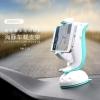 ที่จับโทรศัพท์หน้ารถ Remax Dolphin Car Holder RM-C20 (แท้)