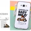 เคส Samsung Galaxy A8 :เบบี้ไมโล