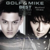 Golf & Mike ชุด Best Collection