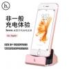 แท่นชาร์จ HOCO DOCK USB CHARGING (iPhone) แท้