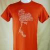 เสื้อลายไทย Linethai T-shirt จำหน่ายเสื้อลายไทย เสื้อลายแผนที่ประเทศไทย (Line Thai map)
