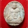 พระปัถวีธาตุ รูปเหมือน ฉลองมงคล๘๔ปี หลวงปู่หงษ์ วัดเพชบุรี จ.สุรินทร์