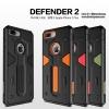 iPhone 7 Plus - เคสกันกระแทก ทรงถึก Nillkin Defender2 แท้