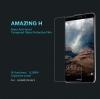 Huawei Mate9 - กระจกนิรภัย Nillkin Amazing H แท้