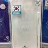 iPhone 7 - เคสใส TPU Mercury Jelly Case แท้