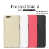 OPPO R11 Plus - เคสหลัง Nillkin Super Frosted Shield แท้