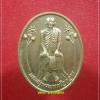 เหรียญหลวงปู่กอง วัดสระมณฑล จ.อยุธยา (ด้านหน้าเป็นหลวงปู่เทพโลกอุดร ด้านหลังเป็นหลวงพ่อกอง)