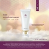 Kizzei Brightening Gold Cleanser 100 กรัม
