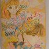 รักร้ายๆสุดท้ายก็..I love You by Chinami Matsubara