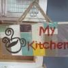 ป้ายตกแต่งบ้าน My Kitchen