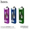 HOCO C25 สายชาร์จ Armor Zinc Alloy Cable (iPhone iPad / lightning port) แท้