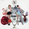 นิว&จิ๋ว New & Jiew - Signature (The Star )