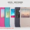 Samsung Galaxy Note4 - เคสฝาพับ Nillkin Sparkle leather case แท้