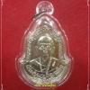 เหรียญ ครูบาชัยยะวงศา วัดพระพุทธบาทห้วยต้ม จ.ลำพูน เนื้อเงิน ตอกโค๊ต พร้อมเลี่ยม