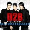 D2B - Best Memory (CD+Karaoke DVD) ดีทูบี
