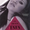 CD,ทาทา ยัง Tata Young ชุด On The Top