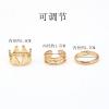 แหวนเซตมงกุฏ 3 วง สีทอง
