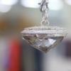 ไดมอนเพนดูลั่ม ( Diamond Pendulum )