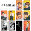 Sticket Card set BTS NONNO (10pc)