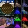 ไฟตาข่าย LED ขนาดใหญ่ 3x3 m. สีวอมไวท์ (ไม่กระพริบ)