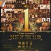DVD Karaoke,Best of the Year 2017