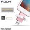 แฟลชไดร์ฟ ROCK Flash Drive 32GB MFI หัว (iOS/iPhone SE, 5s, 6s, 6s Plus) แท้