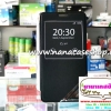 Galaxy Note4 / N9100 เคสโชว์หน้าจอ USAMS