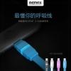 สายชาร์จ Remax 1000mm Breathe (Android / Micro USB) แท้
