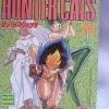 Hunter Cats เล่ม 1-5 (จบ)