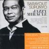 ศรายุทธ สุปัญโญ SARAYOUT SUPUNYO JAZZY MIRACLE Living Jazz(บรรเลง)