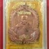 เหรียญ รุ่นสิริมงคล เนื้อทองแดง หลวงพ่อคูณ วัดบ้านไร่ จ.นครราชสีมา อธิฐานจิตปลุกเสก ปี36 (Lp Koon)