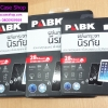 ฟิล์มกระจกนิรภัย IPad mini 1 / 2 / 3 - PABK