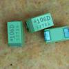 Capacitor 10uF/16V-TANTALUM