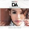 ดา เอ็นโดรฟิน ชุด Forever Love Hits Endorphine