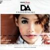 ดา เอ็นโดรฟิน ชุด Forever Love Hits Endorphine Karaoke DVD
