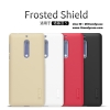 Nokia5 - เคสหลัง Nillkin Super Frosted Shield แท้