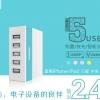 แท่นชาร์จ REMAX 5 USB RU-U1 แท้ ราคา 450 บาท ปกติ 790 บาท