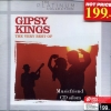 Gipsy Kings Very Best of the(2009)