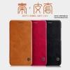 Xiaomi Mi6 - เคสฝาพับ หนัง Nillkin QIN Leather Case แท้